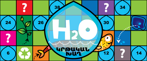 H2O game-banner